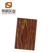 河南熙朝铝业加工定制铝板厂家专业生产加工定制木纹