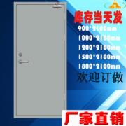 广东省甲级乙级钢质防火门/厂家直销/支持定制/消防通道门钢板门