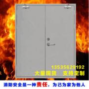厂家直销乙级甲级防火门特种钢质消防门安全通道门工程包消防验收