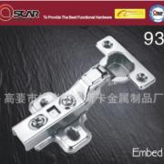 五金液压铰链 固定装液压缓冲铰链 常用橱柜 抽屉铰链 铁铰链