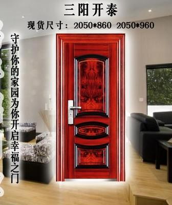 防盗门 进户门 工程门 标准门 安全门 非标门 出租房门 量大优惠