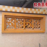 深圳市红色古都绿色实业投资有限公司