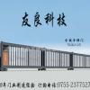 上海厂家直销无轨铝合金分段平移门 庭院 别墅 政府 学校专用