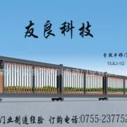 西藏(拉萨厂家直销豪华铝合金电动平移门 悬浮门 伸缩门 自动门