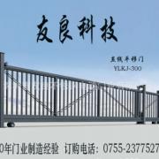 山东厂家直销豪华铝合金分段伸缩平移门 庭院 别墅 政府专用