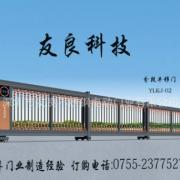 重庆厂家直销高端铝合金自动分段平移门 庭院 学校 工厂 机关