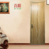 喜盼德式拼装巴西黄檀镶玉室内客厅门