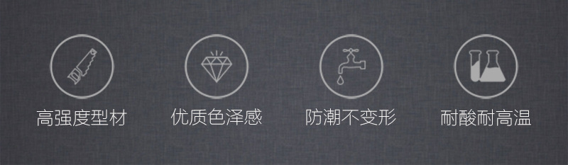 色泽美观_02