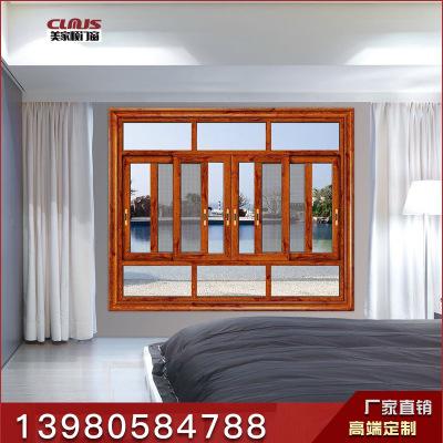 定制铝合金隔热断桥推拉窗平开窗防盗防虫隔音推拉窗窗户经久耐用