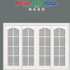 定制门 推拉门系列 推拉玻璃门 可根据需求加工定制 厂家直销