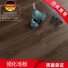 巴比路 强化地板 B2608强化复合地板 地板厂家 多层实木地板[[ 强化地板厂家 地板批发
