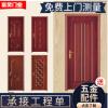 豪华别墅大门 复合免烤漆仿铜门 实木雕花免烤漆室内实木复合门