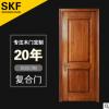 上海厂家实木门套装门室内环保隔音酒店别墅实木门定制