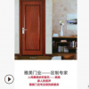 厂家定制生产实木门 室内木门 卧室门 原木门 实木复合烤漆门