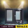 厂家生产 钢制防火窗 移动式固定式防火窗 甲级乙级消防防火窗