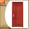 百活门业木门实木复合烤漆门室内静音环保套装门 进口橡木实木门