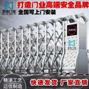 迈佳门业学校工厂电动门不锈钢电动伸缩门自动收缩门推拉门304