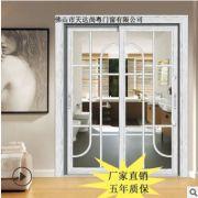 铝合金门窗铝合金门钢化玻璃门铝合金推拉门窗中空移门客厅推拉门
