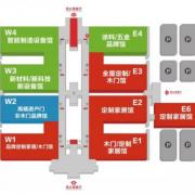 2019北京定制家居门业展将于3月15日盛大开幕!