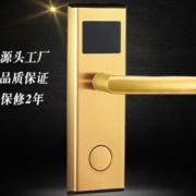 酒店门锁智能刷卡锁智能电子门锁宾馆电子刷卡锁感应门锁IC卡直销