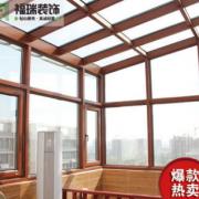 宁波厂家定制阳光房凤铝断桥铝合金封露阳台 钢化玻璃别墅花房设