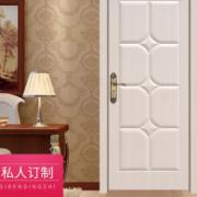 平开免漆套装门 摩卡生态套装门 厂家私人定制免漆实木套装门