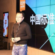 """国美、苏宁纷纷转型 借力新零售能否""""弯道超车"""""""