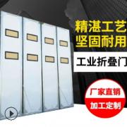 电动工业折叠门厂房多扇重型推拉门铝合金悬浮折叠门厂房大折叠门