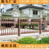 供应庭院铝艺围栏 复古欧式别墅铝艺围栏 小区安全防护围栏