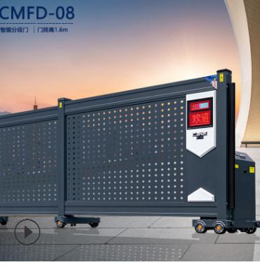 建材加工门 技术美观大气机械3-6-1结算汽运人气真品疯狂促销