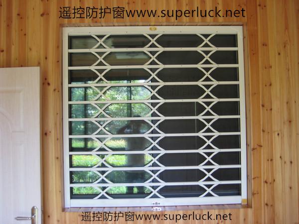 遥控防护窗2