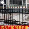 厂家供应 铁艺护栏 小区别墅庭院围栏 学校工厂铁艺围墙护栏定做