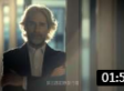 罗兰西尼门窗企业宣传片 (15播放)