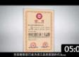 圣菲娅门窗品牌企业宣传片 (1播放)