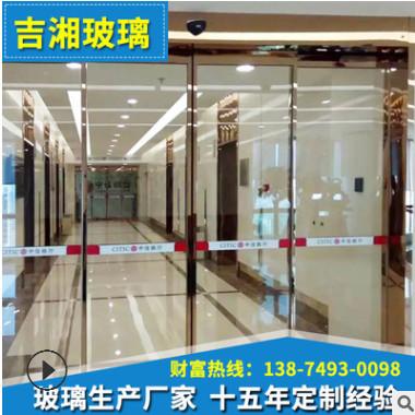 长沙玻璃门12mm无框钢化玻璃门 不锈钢感应平移门 不锈钢门自动门