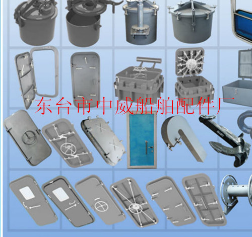 Marine_Equipment_Ship_outfitti