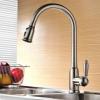 梦迪斯全铜冷热厨房抽拉水龙头洗菜盆360度旋转包邮
