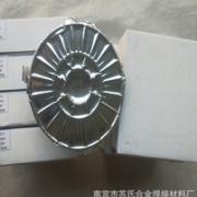 南宫市苏氏合金焊接材料厂
