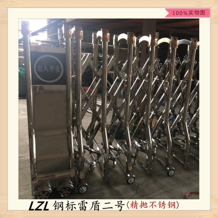 钢标雷盾二号9_副本