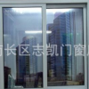 长期专业定做钢化玻璃塑钢门窗 无锡周边地区 塑钢维修 门窗维修