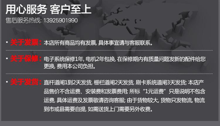固格空降门新详情页_03