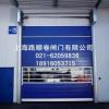 供应背带式快速门 堆积式 快速卷帘门 上海路顺门业021-62059836
