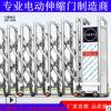 深圳不锈钢伸缩门厂家直销工厂学校单位无轨遥控自动伸缩大门