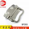 拉手厂家 SF203不锈钢工业拉手 折叠橱具抽手 工具箱提手