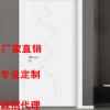 世纪皇室|套装实木烤漆|定做卧室实木复合油漆门|酒店学校工程门