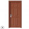 江山金派门业新款办公室免漆门房门现代简约实木复合免漆门定做