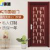 新款实木复合面包门厂家供应家用装修酒店工程烤漆门定制