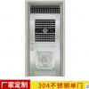 迎福门业 厂家直销 304不锈钢 单门 银色 防盗门 进户门可定制