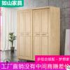 批发衣柜实木北欧橡胶木衣柜推拉移门组合二门简约卧室储物柜衣柜