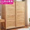 北欧实木推拉门衣柜橡胶木二门移门简易储物衣柜卧室家具原木风格